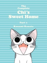 Kanata, Konami The Complete Chi`s Sweet Home 1