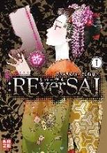 Karakarakemuri :REverSAL 01