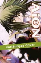 Kagesaki, Yuna AiON 06