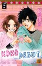 Kawahara, Kazune KOKO DEBUT 01