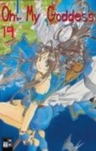 Fujishima, Kosuke Oh! My Goddess 19. Wege zum Sieg