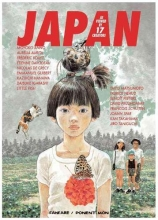 Authors, Various Japan as Viewed by 17 Creators