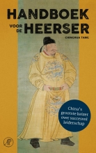 Chinghua  Tang Handboek voor de heerser