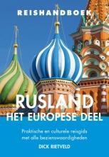 Dick Rietveld , Reishandboek Rusland – het Europese deel