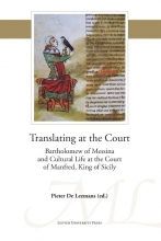 , Translating at the court