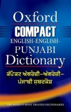 Oxford Dictionaries Compact English-English-Punjabi Dictionary