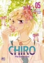 Baek, Hyekyung Chiro, Volume 5