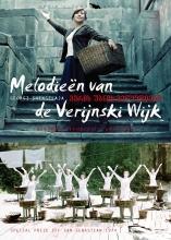 Georgi Sjengelaja , Melodieën van de Verijnski Wijk