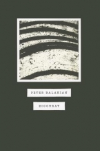 Peter Balakian Ziggurat