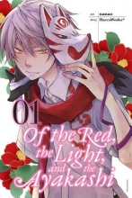 Haccaworks Of the Red, the Light, and the Ayakashi 1