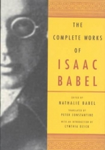 Babel, Isaac The Complete Works of Isaac Babel