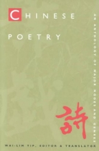 Yip, Wai-Lim Chinese Poetry, 2nd Ed., Revised