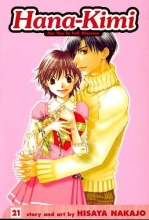 Nakajo, Hisaya Hana-kimi 21
