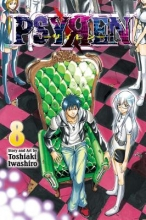 Iwashiro, Toshiaki Psyren 8