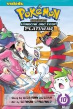 Kusaka, Hidenori Pokemon Adventures