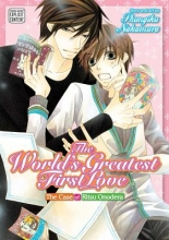 Nakamura, Shungiku The World`s Greatest First Love 1