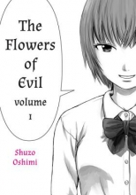 Oshimi, Shuzo Flowers of Evil 1