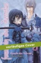Odagiri, Hotaru Fesseln des Verrats 06