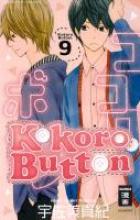 Usami, Maki Kokoro Button 09