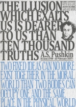 Pushkin (Notebook)