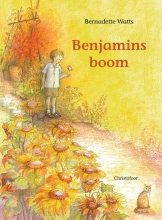 Bernadette  Watts Benjamin`s boom