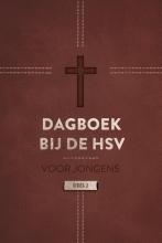 J. Belder , Dagboek bij de HSV voor jongens 2