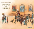 Nelleke de Boorder,Sammie en Nele bij van Gogh Chinees