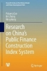 Gao, Peiyong,Research on China`s Public Finance Construction Index System