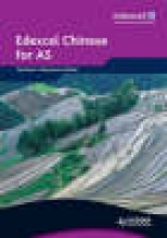 Li, Xiuping Edexcel Chinese for AS: Book 1 Teacher`s Resource