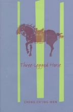 Ch`ing-wen, Cheng Three Legged Horse