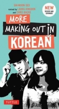 Ghi-Woon Seo,   Laura Kingdon More Making Out in Korean