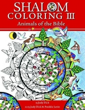 Dick, Judy Shalom Coloring III