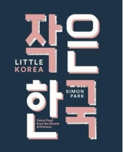 Simon,Park Little Korea