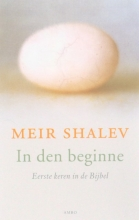 Meir  Shalev In den beginne
