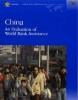 Gene Tidrick, China