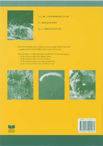 J.L.M. Crommentuyn, E. Wisgerhof, A.J. Zwarteveen,Banas 1 Vmbo-B Werkboek 2