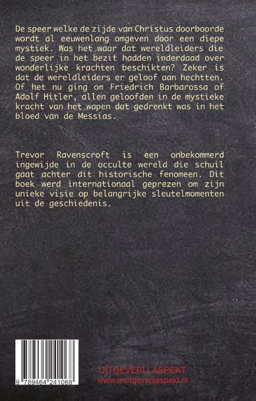 Trevor Ravenscroft,De lans van het Lot