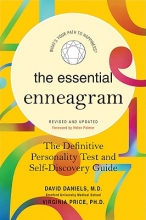 David Daniels,   Virginia Price The Essential Enneagram