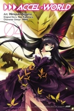 Kawahara, Reki Accel World, Vol. 4 (Manga)