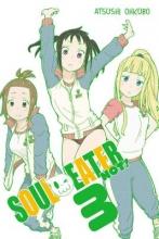 Ohkubo, Atsushi Soul Eater Not! 3