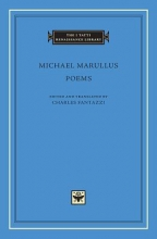 Michael Marullus Poems