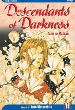 Matsushita, Yoko Descendants of Darkness 11