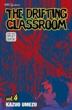 Umezu, Kazuo The Drifting Classroom 4