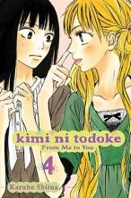Shiina, Karuho Kimi Ni Todoke 4