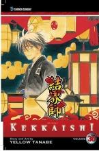 Tanabe, Yellow Kekkaishi, Volume 30