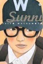 Matsumoto, Taiyo Sunny 2