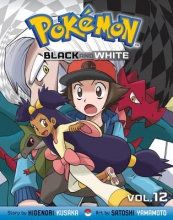 Kusaka, Hidenori Pokemon Black and White 12