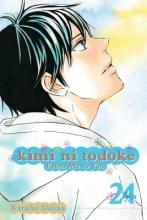 Shiina, Karuho Kimi Ni Todoke 24