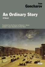 Goncharov, Ivan An Ordinary Story