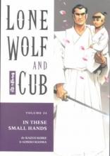 Koike, Kazuo Lone Wolf and Cub